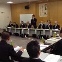 2015代表者会議