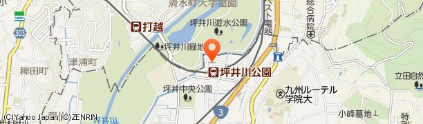 千唐流総本部事務局